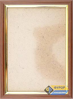 Рамка А5 (12х17 см) для вишитих картин і ікон ТМ Фурор Рукоділля (ФР-А5-1007)