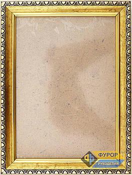 Рамка А5 (12х17 см) для вишитих картин і ікон ТМ Фурор Рукоділля (ФР-А5-1096)