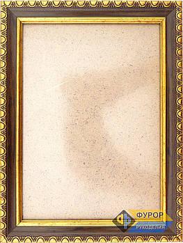 Рамка А5 (12х17 см) для вишитих картин і ікон ТМ Фурор Рукоділля (ФР-А5-1137)