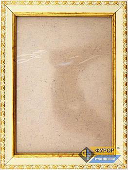 Рамка А5 (12х17 см) для вишитих картин і ікон ТМ Фурор Рукоділля (ФР-А5-1138)