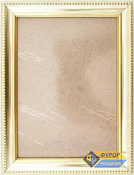 Рамка А5 (12х17 см) для вишитих картин і ікон ТМ Фурор Рукоділля (ФР-А5-1151)