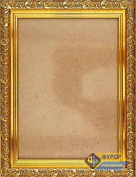 Рамка А5 (12х17 см) для вишитих картин і ікон ТМ Фурор Рукоділля (ФР-А5-2023)