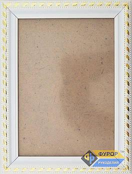 Рамка А5 (12х17 см) для вишитих картин і ікон ТМ Фурор Рукоділля (ФР-А5-2016)
