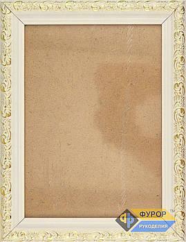 Рамка А5 (12х17 см) для вишитих картин і ікон ТМ Фурор Рукоділля (ФР-А5-2022)