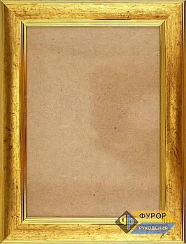 Рамка А5 (12х17 см) для вишитих картин і ікон ТМ Фурор Рукоділля (ФР-А5-2071)