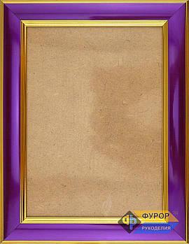 Рамка А5 (12х17 см) для вишитих картин і ікон ТМ Фурор Рукоділля (ФР-А5-2082)