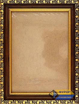 Рамка А5 (12х17 см) для вишитих картин і ікон ТМ Фурор Рукоділля (ФР-А5-2100)
