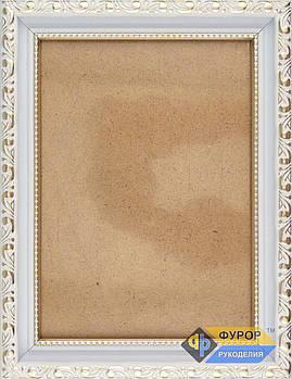 Рамка А5 (12х17 см) для вишитих картин і ікон ТМ Фурор Рукоділля (ФР-А5-2101)