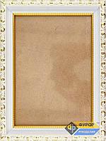 Рамка А5 (12х17 см) под вышитые схемы производства ТМ Фурор Рукоделия, Арт. ФР-А5-2102
