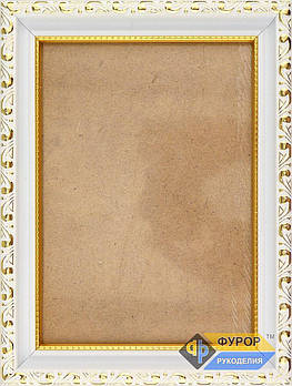 Рамка А5 (12х17 см) для вишитих картин і ікон ТМ Фурор Рукоділля (ФР-А5-2102)