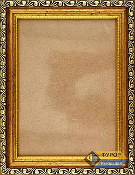 Рамка А5 (12х17 см) для вишитих картин і ікон ТМ Фурор Рукоділля (ФР-А5-2097)