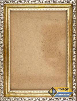 Рамка А5 (12х17 см) для вишитих картин і ікон ТМ Фурор Рукоділля (ФР-А5-2098)