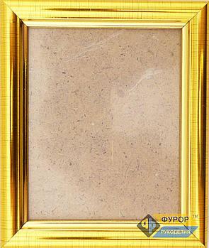 Рамка А6 (8х10 см) для вишитих картин і ікон ТМ Фурор Рукоділля (ФР-А6-1004)