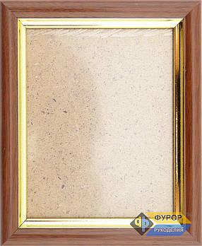 Рамка А6 (8х10 см) для вишитих картин і ікон ТМ Фурор Рукоділля (ФР-А6-1007)