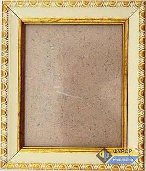 Рамка А6 (8х10 см) для вишитих картин і ікон ТМ Фурор Рукоділля (ФР-А6-1138)