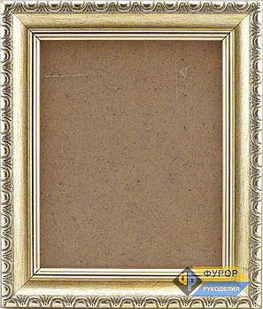 Рамка А6 (8х10 см) для вишитих картин і ікон ТМ Фурор Рукоділля (ФР-А6-1097)