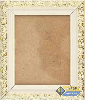 Рамка А6 (8х10 см) для вишитих картин і ікон ТМ Фурор Рукоділля (ФР-А6-2022)