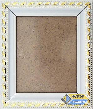 Рамка А6 (8х10 см) для вишитих картин і ікон ТМ Фурор Рукоділля (ФР-А6-2016)