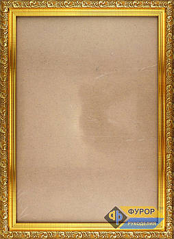 Рамка А4 (19х26 см) для вишитих картин і ікон ТМ Фурор Рукоділля (ФР-А4-2023-190-260)