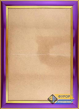 Рамка А4 (19х26 см) для вишитих картин і ікон ТМ Фурор Рукоділля (ФР-А4-2082-190-260)