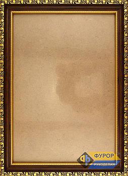 Рамка А4 (19х26 см) для вишитих картин і ікон ТМ Фурор Рукоділля (ФР-А4-2100-190-260)