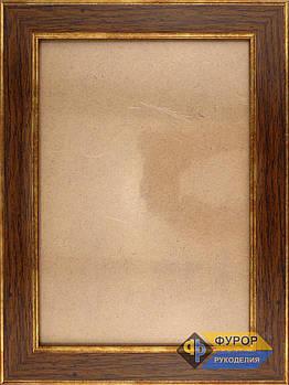 Рамка А4 (19х26 см) для вишитих картин і ікон ТМ Фурор Рукоділля (ФР-А4-3042-190-260)