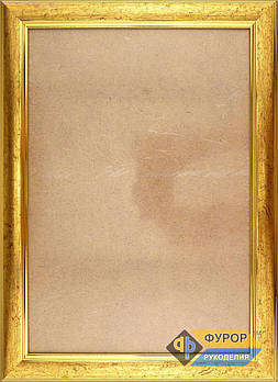 Рамка А4 (18х27 см) для вишитих картин і ікон ТМ Фурор Рукоділля (ФР-А4-2071-180-270)