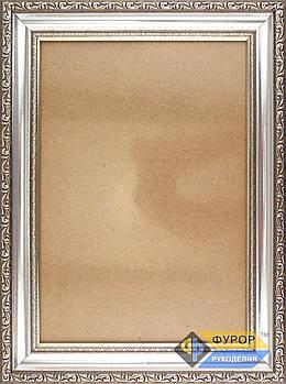Рамка А4 (18х27 см) для вишитих картин і ікон ТМ Фурор Рукоділля (ФР-А4-3070-180-270)