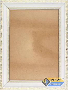 Рамка А4 (18х27 см) для вишитих картин і ікон ТМ Фурор Рукоділля (ФР-А4-3072-180-270)