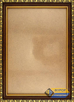 Рамка А4 (18х26 см) для вышитых картин и икон ТМ Фурор Рукоделия (ФР-А4-2100-180-260)