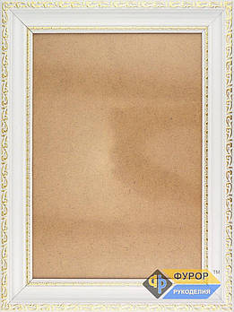 Рамка А4 (18х26 см) для вышитых картин и икон ТМ Фурор Рукоделия (ФР-А4-3072-180-260)