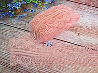"""Кружево """"Ракушка"""", 4,8 см, цвет персиковый"""