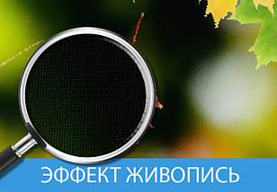 Картины для спальни на холсте фото, на Холсте син., 75x120 см, (18x18-2/40х18-2/65x18-2), фото 3