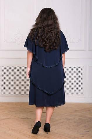 7f6b57d51d349cf Нарядное платье больших размеров из шифона Девис синее: 760 грн ...