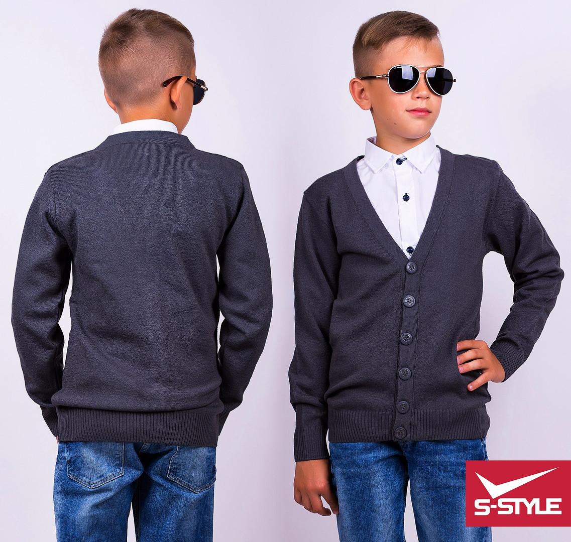 Кофта для мальчика школьная Размеры: S(7 лет), M(8-9 лет), L(10-11 лет), XL(12 лет) серая и синяя