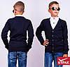 Кофта для мальчика школьная Размеры: S(7 лет), M(8-9 лет), L(10-11 лет), XL(12 лет) серая и синяя, фото 2
