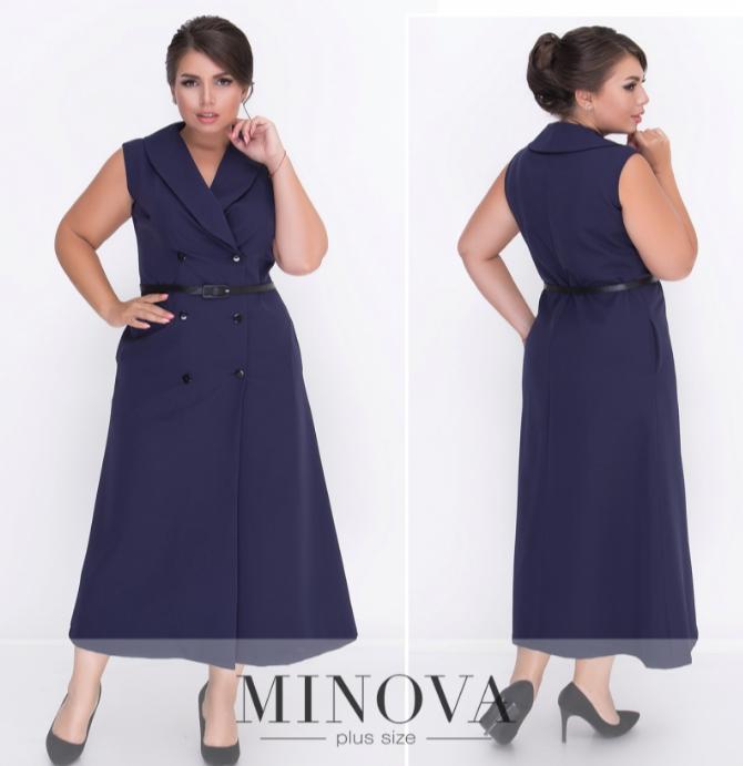 235192273344 Стильное приталенное платье-сарафан длины миди ТМ Minova батал р. 50 ...