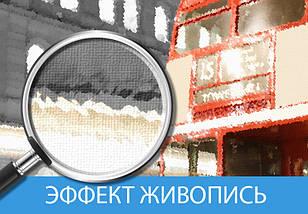 Картины для кухни купить, на Холсте син., 80x100 см, (80x18-2/55х18-2/40x18), фото 3
