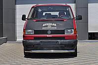 Защита бампера VW T4