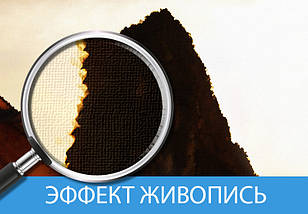 Заказать картину модульную на Холсте син., 80x100 см, (80x18-2/55х18-2/40x18), фото 3