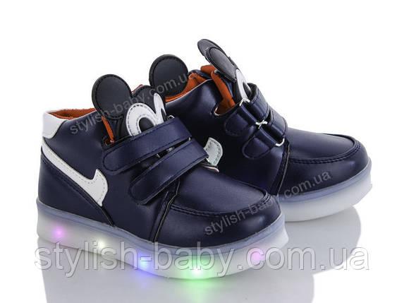 Детская обувь 2019. Детские кроссовки со светящейся подошвой бренда W.niko для мальчиков (рр. с 26 по 31), фото 2