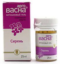 АргоВасна Сирень, 25 мл - для массажа при воспалительных заболеваниях суставов и позвоночника