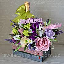 """Вкусный букет для сестры """"С Днем рождения"""", фото 3"""
