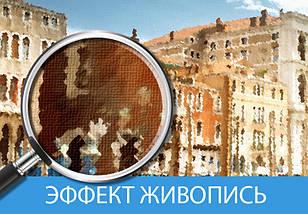 Картины на холсте модульные купить в интернет магазине картин, 60x110 см, (18x35-2/18х18-2/60x35), фото 3