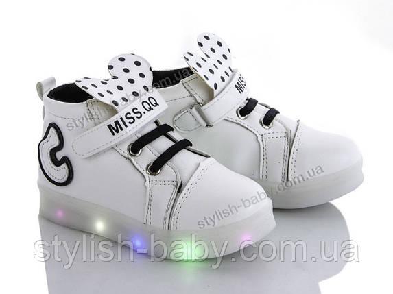 Детская обувь 2019. Детские кроссовки со светящейся подошвой бренда W.niko для девочек (рр. с 26 по 31), фото 2