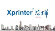 Xprinter - качественное торговое оборудование из Китая с гарантией.