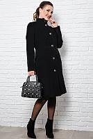 Стильное демисезонное женское пальто Тереза