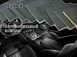 Авто кожзам оригинальный (черная гамма)