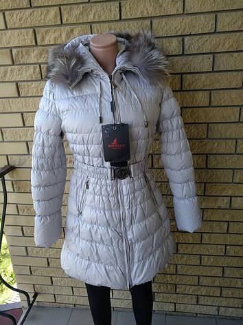 Куртка женская длинная PARADISE, фото 2