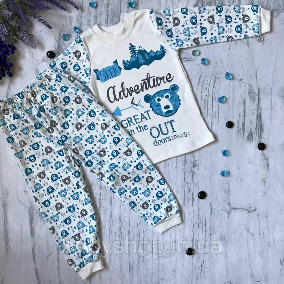 Пижама детская Babyjoy на мальчика и девочку. Размеры 110 см, 116 см.